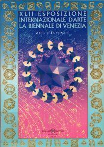 Copertina del catalogo della XLII Biennale d'arte di Venezia, dove Kanizsa esporrà una sua opera artistica (1986)